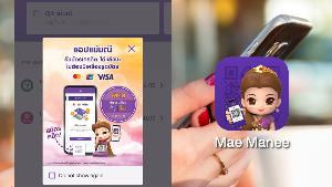 Ibusiness review : 'แม่มณี' รับบัตรเครดิตแล้วค่ะ