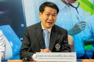 """แห่งแรกในไทย!! คณะแพทย์รามาฯ ใช้ """"เครื่องอัลตราซาวนด์พกพา"""" สอน นศ.เรียนกายวิภาค-ตรวจวินิจฉัย"""