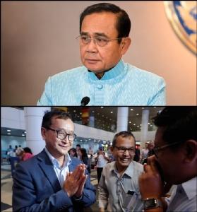 (บน) พล.อ.ประยุทธ์ จันทร์โอชา นายกรัฐมนตรี (ล่าง) นายสม รังสี อดีตผู้นำฝ่ายค้านกัมพูชา
