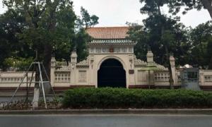 """สถานเอกอัครราชทูตจีนประจำกรุงฮานอย (ภาพจากสื่อสังคม """"วีแชต"""" )"""