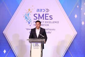 """สสว. ร่วมกับ เมืองสุขสยาม ไอคอนสยาม มอบรางวัล """"SMEs PRODUCT EXCELLENCE RECOGNITION"""" สุดยอดผลิตภัณฑ์วิสาหกิจชุมชน สู่ตลาดสากลอย่างยั่งยืน"""