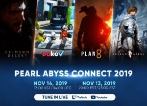 """Pearl Abyss"" รุกหนักตลาด MMO ด้วยเกมใหม่ 3 รสชาติ"
