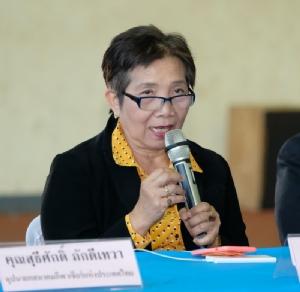 เปิดศึกเชียร์ลีดดิ้งประเทศไทย ต่อยอดสู่โอลิมปิก2028