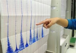 เกิดแผ่นดินไหวแบบไม่ปกติทางใต้ของฝรั่งเศส บาดเจ็บ4คน