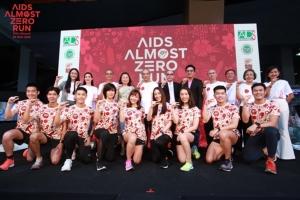 """มูลนิธิเอดส์ฯ ชวน """"วิ่งพิชิตเอดส์"""" ในงาน """"AIDS-ALMOST ZERO RUN"""""""