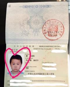 เรื่องจริงของสาวไทย ตอนที่ 3 : การทำ Travelling Document (พาสปอร์ตอีกเล่ม) ให้กับลูกครึ่งไทย-จีน