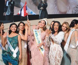 """ประวัติศาสตร์ต้องจารึก """"น้องบิ๊นท์"""" คว้ามงฯ """"มิสอินเตอร์เนชั่นแนล 2019"""" คนแรกของประเทศไทย"""