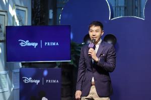 """""""Prima"""" เนรมิตโลกแห่งจินตนาการในงาน The Magical Moments เปิดตัวคอลเลกชันพิเศษ 'มิกกี้ เมาส์' ครั้งแรกในประเทศไทย"""