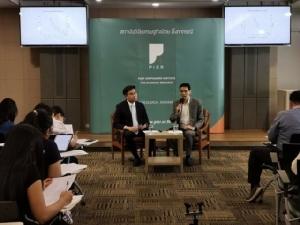 สถาบันวิจัยเศรษฐกิจป๋วยฯ ห่วงโครงสร้างธุรกิจไทยกระจุกตัว ผูกขาดรุนแรง