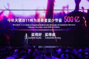 """โปรแรง 11.11 """"Alibaba"""" จ้าง """"เทย์เลอร์ สวิฟต์"""" เล่นคอนเสิร์ตพร้อมแสงสีเสียงอลังการฟันยอดขายล้านล้านบาท!"""