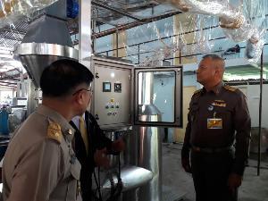 มูลนิธิราชประชาฯ จัดสร้างเครื่องบำบัดฝุ่น PM 2.5 ต้นแบบ ช่วยลดฝุ่นพิษให้ประชาชน