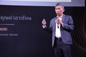 """หนุนใช้เทคโนโนโลยีอวกาศเชื่อมอาเซียนด้วยวัฒนธรรมร่วมแผ่นดิน """"สุวรรณภูมิ"""""""