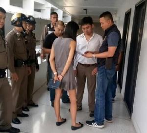 """จับเสมียนทนายหยิบปืน จทน.ศาล ยิงสยบ """"พลตำรวจตรี"""" คลั่งกราดยิงกลางศาลจันทบุรี"""