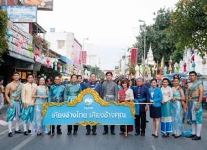 กรุงไทย NEXT แอ่วงานยี่เป็ง เชียงใหม่ ดึงณเดชน์ คูกิมิยะ ส่งความสุขม่วนใจ๋ทั้งเมือง