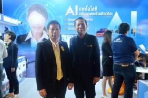 เอเอสดี ดิสทริบิวชั่น โชว์นวัตกรรมกล้องวงจรปิดเพื่อสมาร์ทซิตี้ ในงาน Digital Thailand Big Bang 2019