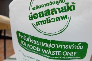"""มาแล้วตัวช่วยทิ้งขยะเปียก """"ถุงพลาสติกสลายตัวได้"""" ประเดิมใช้งานกาชาด"""