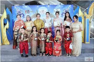 โครงการ เด็กไทยมีดีต้องโชว์และเด็กไทยไม่แพ้ชาติใดๆ