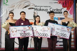 Makeup contest ขอนแก่น ภาคอิสาน_ผูชนะการประกวด