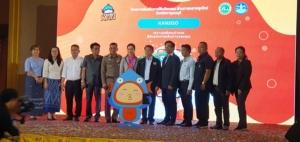 กาญจนบุรีเปิดตัวแอปพลิเคชันและเว็บไซต์ KAN2GO ชูนวัตกรรมพัฒนาศักยภาพการท่องเที่ยว