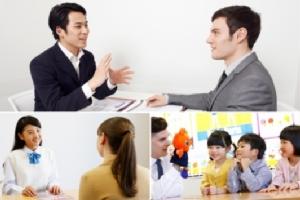 """ภาษาอังกฤษนักเรียนญี่ปุ่นทรุด """"ต่ำ"""" ด้อยกว่าจีน เวียดนาม (ส่วนไทย...)"""