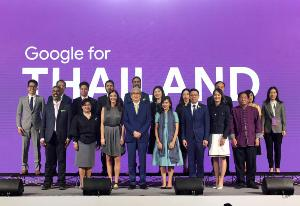 """""""สมคิด"""" ขอบคุณ Google for Thailand ช่วยให้คนไทยเข้าถึงเทคโนโลยี พร้อมเสนอให้ตั้งสำนักงานภูมิภาคในไทย"""