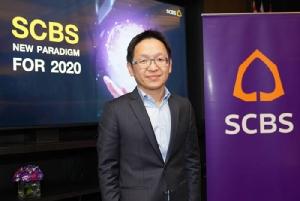 SCBS เผย 6 ปัจจัยเขย่าธุรกิจหลักทรัพย์โลก ชี้ทางรอดต้องดันเทคโนโลยีตอบทุกโจทย์นักลงทุน