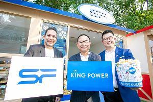 เอส เอฟ ต้อนรับเทศกาลแห่งความสุข เปิดบูธในงาน King Power Winter Village Presented by Kbank