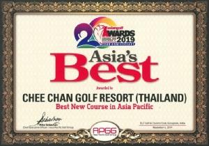 """ชีจรรย์ กอล์ฟ รีสอร์ท คว้ารางวัล """"สนามกอล์ฟใหม่ที่ดีที่สุดในเอเชีย แปซิฟิค"""""""