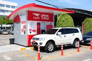 ไปรษณีย์ไทย ขยายจุดให้บริการส่งของแบบ 'ไดร์ฟทรู' เป็น 17 แห่ง