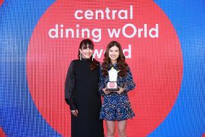 """""""เซ็นทรัลเวิลด์"""" เปิดแคมเปญ """"central dining wOrld award"""" รวม 12 blogger ชื่อดังถ่ายทอดความอร่อย ตอกย้ำความเป็นเดสติเนชั่นระดับโลกสำหรับคนรักอาหาร"""