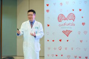 """""""บำรุงราษฎร์"""" มุ่งมั่นพัฒนาเทคโนโลยีทางการแพทย์ เปิดตัว""""ศูนย์ลิ้นหัวใจ"""" รับอนาคตประชากรไทย ขยายตัวสู่สังคมผู้สูงวัย"""