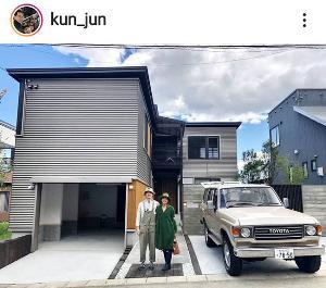"""""""เคน"""" เผยเมื่อ10 ปีก่อนเคยถูกด่าบ้า เอาเงินไปซื้อบ้านที่ญี่ปุ่น ตอนนี้ปล่อยเช่าเพิ่มรายได้"""