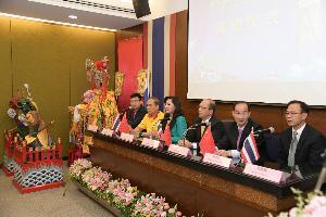 ภาพบรรยากาศการแถลงข่าว การอัญเชิญเจ้าแม่ทับทิม องค์ต้นกำเนิด มาประดิษฐาน ณ สมาคมตระกูลลิ้มแห่งประเทศไทย