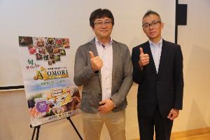 """ยกทัพวัตถุดิบอันเลื่องชื่อ เหมือนได้ไปญี่ปุ่น ในงาน """"Aomori Fair 2019"""""""