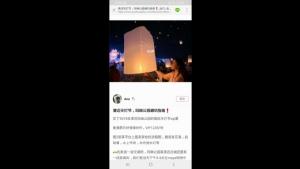 งามไส้! นักท่องเที่ยวจีนโพสต์ประจาน ถูกตุ๋นซื้อทัวร์ปล่อยโคมลอยยี่เป็งเชียงใหม่-ต้องทวงเงินคืนกลางงาน