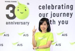 AIS ฉลอง AIS Points ลูกค้าสมัครเพิ่ม 130%