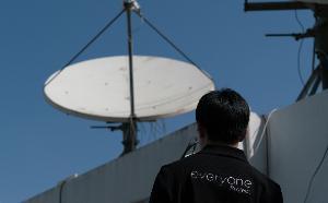 มิว สเปซ คว้างานติดตามดาวเทียม บริษัทจากสหรัฐฯ