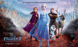 """เรื่องนี้มีหนาว! """"แก้ม-หนูนา"""" โชว์พลังเสียงสุดยอดในเพลงประกอบ """"Frozen 2"""""""