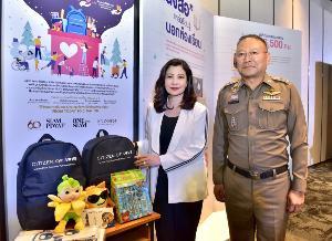 """""""สยามพิวรรธน์"""" เปิดต้นแบบองค์กรของการสร้างคุณค่าร่วมกันสู่ความยั่งยืน พร้อมเดินหน้าโครงการเพื่อสังคม Citizen of Love by Siam Piwat"""