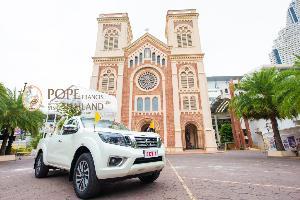 รถ Popemobile ที่จะใช้ในระหว่างการเสด็จเยือนประเทศไทย (ภาพจากเพจ : Pope Visit Thailand)
