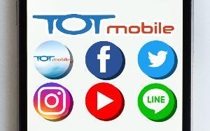 TOTmobile เครือข่ายมือถือเพื่อชีวิตแบบสมาร์ทไลฟ์