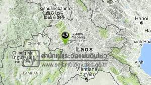 อาฟเตอร์ช็อกถี่ยิบ แรงสุด 6.4 แผ่นดินไหวในลาวติดชายแดนน่าน โบสถ์เก่า 400 ปี-บ้านเรือน ปชช.เมืองหงสาแตกร้าว