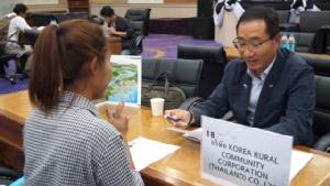 กรมการจัดหางาน รับแรงงานไทยไปทำงานเกาหลี 23-24 พ.ย.นี้