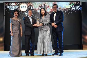 AIS คว้าแบรนด์โดดเด่นประจำปีใน 2019 Asia's CEO Summit & Award Ceremony