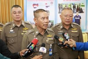 สตม.ระบุมีสัญญาณที่ดี เพื่อขอตัวคนไทยกว่าร้อยชีวิต ที่ถูกจับในบ่อนเขมร