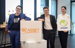 แอปพลิเคชัน 'บ้านรู้ใจ' ของ SC Asset  จับมือ 6 พันธมิตรปล่อยบริการใหม่ที่ไม่จำกัดแค่ที่อยู่อาศัย