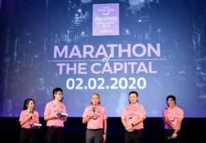 """3 หมื่นคนร่วมวิ่ง """"อะเมซิ่งไทยแลนด์ มาราธอน"""" คาดเงินสะพัดเหยียบพันล้าน!"""