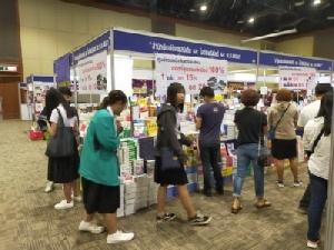 เปิดแล้วเทศกาลหนังสืออุดรธานีปีที่ 6 เลือกซื้อจุใจ 160 บูท 80 สำนักพิมพ์