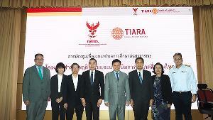 โครงการสำรวจพฤติกรรมและแนวโน้มการบริโภคสื่อของไทย