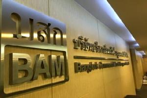 บมจ.บริหารสินทรัพย์ กรุงเทพพาณิชย์ เคาะช่วงราคา IPO หุ้นละ 15.50-17.50 บาท จองซื้อ 25-29 พ.ย. 62
